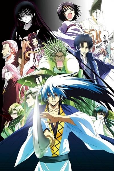 Xem Phim Anime Bách Quỷ Dạ Hành Phần 2 [tập 24/26] Vietsub Online